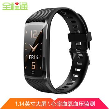 全行程を通してR 12知能運動ハンドリング心拍血酸素血圧監視測定ファーウェイ小米アップル携帯男女通用黒