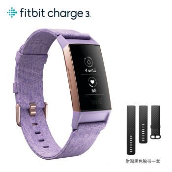 Fitbit Charge 3スマートブレスレット運動ブルートゥース心拍モニタリング多機能スイミング防水睡眠男女AndroidアップルIOS计歩ランニング健康ラベンダー色