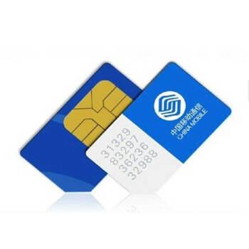 フローカードの熱い紙は紙を印刷して銀の紙を受け取って価格の差額を補って運賃のその他の差額の流量カードの差額を補ってデフォルトを使います。