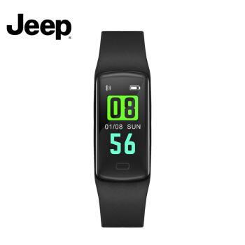 ジープJeepスマートブレスレット知能運動計歩数モニタリングスマートアラーム睡眠監視血圧血酸素測定黒版