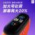 小米(MI)ミニブレスレット5 NFCダイナミックカラースクリーンは、遠隔操作の写真撮影をお支払いします。小愛さんの音声健康監視のためのスマートブレスレット4を内蔵して、ミニブレスレット5 NFC版をアップグレードします。