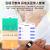 DOOMUFITインテージメーター老人睡眠血酸高血圧測定心拍率防水電子腕時計ブラジック