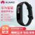 ファーウェイ(HUAWEI)オリジナルスマートブレスレット3 e Bluetoothウォッチスポーツランニング歩数計/睡眠アップル小米男女黒