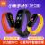 小米(MI)ミニブレスレット5は、NFCダイナミックカラースクリーンのお支払いに対応しています。遠隔操作で撮影した磁気吸収は、小愛さんの音声健康モニタリングを内蔵しています。スマートウォッチミニブレスレット5 NFC版(黒)
