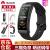 【倉配翌日達】ファーウェイのブレスレットb 6スマートスポーツブレスレットBluetoothイヤホンは、電話腕時計男女の心拍数睡眠監視スキャンコードを通して歩数計算器運動版(曜石黒)を支払うことができます。