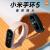 小米(MI)【新発売】ミニブレスレット5標準版ダイナミックカラースクリーン磁気吸速睡眠心拍健康モニタリング運動腕時計小米ブレスレット5(標準版)ブラック
