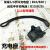 セブンデジタルは栄光のブレスレット3/4/5充電器ファーウェイスポーツブレスレット3 Pro充電台スポーツハンドリングB 10 B 20 B 29充電台に適用されます。