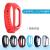 FiiTVRは小米の腕輪の2つの腕のバンドの小さい米の腕輪の3/4を適用して標準的な光感の3世代nfc版の腕輪の時計を持って運動します。