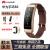 ファーウェイ(HUAWEI)ブレスレットb 6スマートスポーツカラースクリーン手环男性女性Bluetoothヘッドホン腕时计心拍睡眠モニタリングコードを着用して歩数计を支払います。