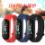 VOSSTRスマート手環カラースクリーン心拍血圧手環運動多モード防水計歩スマート腕時計微信着信注意安卓IOS血圧大カラースクリーン三世代アップグレード-赤色