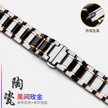 ヒョン戴(XUANDAI)ファーウェイB 6リストバンドの知能が速くて、ファッション的な陶磁器のチェーンを外します。男女のアクセサリー5バーツの陶磁器のバンドを交替します。黒のバラの金華はB 6ポチのベルトです。(16 mm)