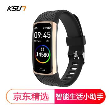 KSUN步讯智能手环运动手表血压心率健康监测男女计步器通用vivo苹果小米OPPO华为S908